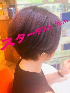 ◎イルミナカラーピンクの新色ブロッサムで染める秋◎