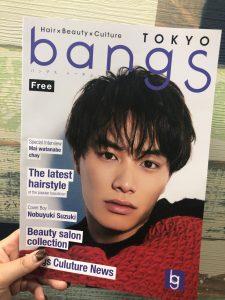 kamei*bangsさんに掲載して頂きました☆