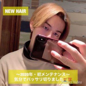 髪切りました!☆NEW HAIR☆星野翔太